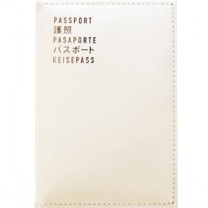 fli01413-f1-leather-passport-holder-white-1